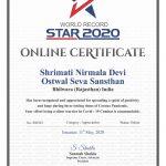 World Record Star 2020