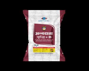 Annadata vridhi boronated calcium nitrate fertilizer