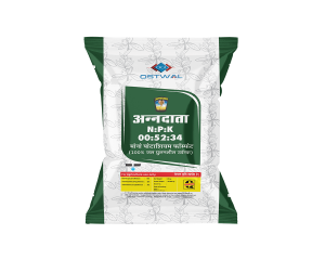 NPK 00:52:34 water soluble fertilizer