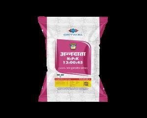 NPK 13,00,45 water soluble fertilizer