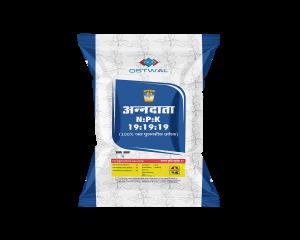 NPK 19 19 19 fertilizer water soluble fertilizer