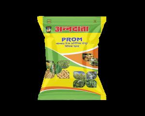 annadata prom phosphate fertilizer