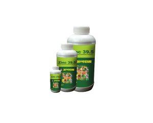 Annadata Zinc 39.5 fertilizer